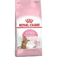 Royal Canin Kitten sterilised 560гр. Корм сухой для кошек  до года