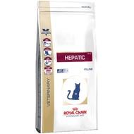 Royal Canin Hepatik HF26 2кг. Корм сухой для кошек