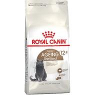 Royal Canin AGEING STERILISED Корм сухой для кошек  12+