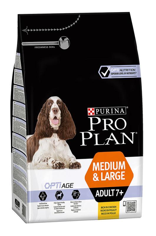 Pro Plan 3кг. Корм сухой для средних пород собак, курица