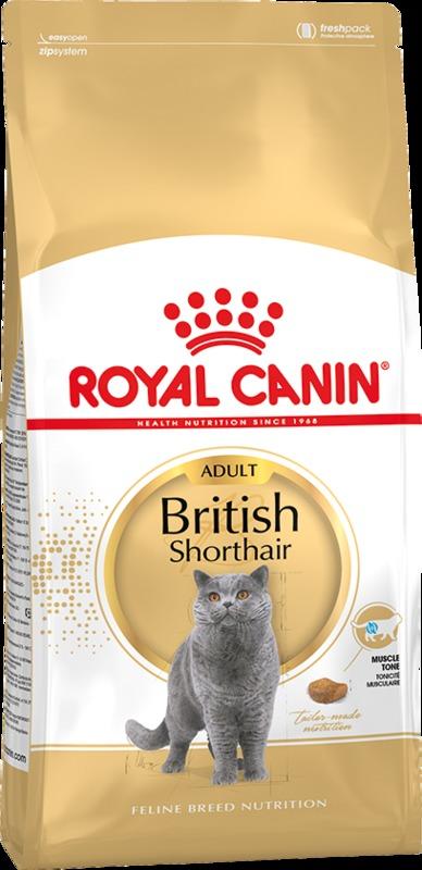 Royal Canin British shorthair 2кг. Корм сухой для кошек