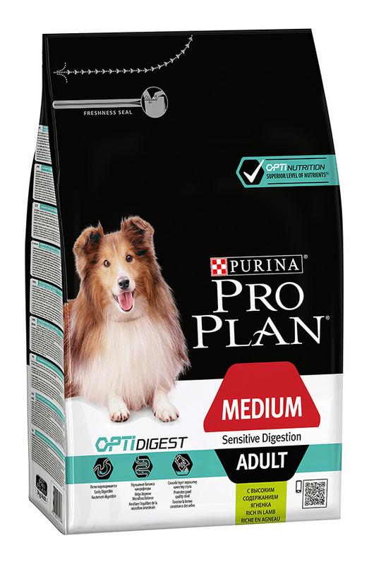 ProPlan 3кг. Корм сухой для собак средних пород, ягненок