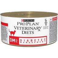 Pro Plan 195гр. DM Ж/Б для кошек при диабете
