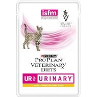 Pro Plan 85гр. UR пауч для кошек