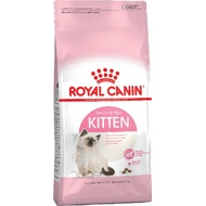 Royal Canin Kiten Комплект   5+1