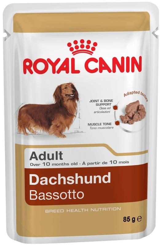 Royal Canin паучи для таксы (паштет)