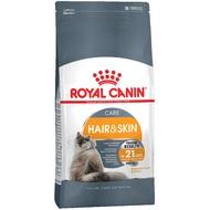 Royal Canin Корм для ухода за шерстью и кожей: