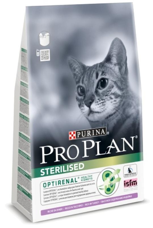 Pro Plan Sterilised 3кг. Корм сухой для кошек, индейка